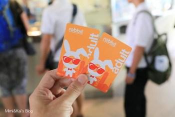 【曼谷交通】曼谷捷運BTS必備 Rabbit Card:泰國版悠遊卡,還可以小額付款。