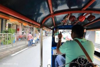 【曼谷交通】曼谷計程車、曼谷嘟嘟車怎麼搭?真的會詐騙?真實經驗分享。
