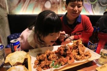 【弘大炸雞店】黃色炸雞 노랑통닭:歐爸推薦!比橋村更平價的超人氣好吃炸雞店