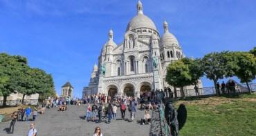 【法國巴黎】聖心堂&蒙馬特半日遊:我愛你牆、小丘廣場、達利美術館、紅磨坊散策