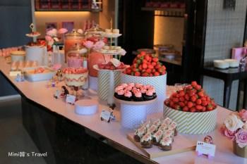 【首爾】JW萬豪酒店草莓吃到飽:The Lounge草莓甜點專賣,冬季限定美食粉嫩超夢幻