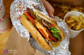 【倫敦美食】Five Guys 美式漢堡店:15種免費食材&花生吃到飽,倫敦便宜用餐推薦