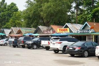 【泰國租車攻略】五分鐘搞定曼谷租車、清邁租車!一天最低730元,自駕保險不要省
