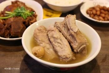 【新加坡】松發肉骨茶總店(菜單&交通):米其林指南推薦小吃,克拉克碼頭超人氣美食