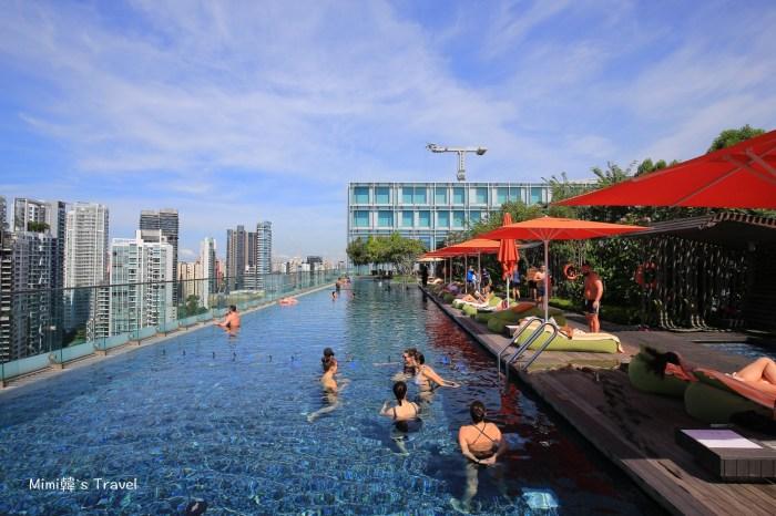 【新加坡】Hotel Jen Orchardgateway:烏節路百貨區,超美無邊際泳池,高CP推薦