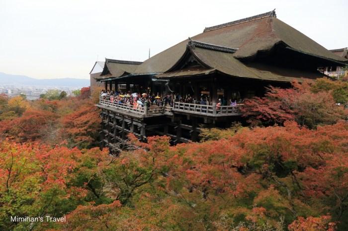 【清水寺這樣玩】京都清水寺散策:2020開放時間&門票,周邊景點與和服換裝攻略
