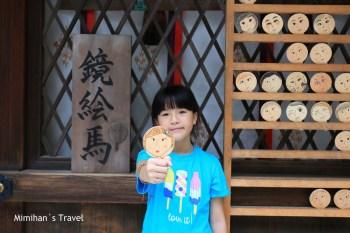 【京都】河合神社:妝點「鏡繪馬」參拜第一美麗神,守護變美心願,女孩愛美必朝聖!
