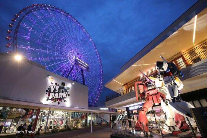 大阪萬博紀念公園►日本最大Redhorse摩天輪、NIFREL、Expocity購物商場玩樂攻略