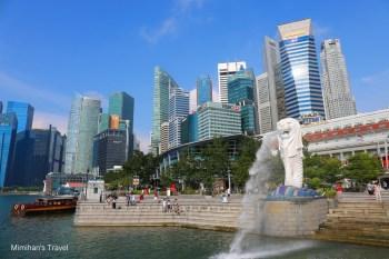 【新加坡】魚尾獅公園Merlion Park:必拍地標!周邊新加坡景點順遊路線&交通攻略