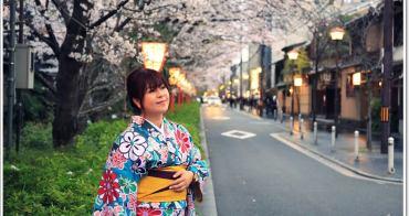 【京都和服體驗】夢館和服五条店(交通&優惠價):會中文款式無敵多,五条地鐵站1分鐘