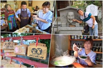 【大阪】松原市景點美食一日遊,サン咖啡手沖見學、參拜齒神社、まんまーる吃河內鴨