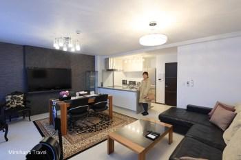 【京都住宿】京都四姊妹公寓式飯店 Kyoto Four Sisters Residence:全套廚房&洗衣設備,豪華大空間!家庭旅遊、中長期住宿推薦
