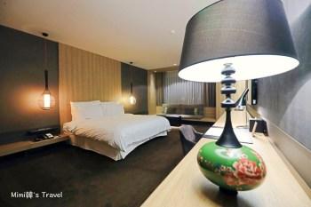 【高雄住宿】住飯店 Hotel dua:高雄美麗島站旁高品味設計旅店,9.1分超高評價