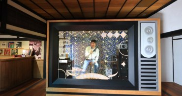 【台南景點】水交社文化園區:空軍眷村改造超好拍!八大主題館穿越時空聽時代的故事