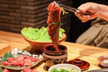 【京都美食】弘燒肉-京都車站八條口店:京都必吃和牛連鎖燒肉店高CP推薦!