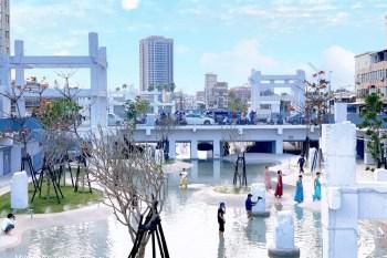 【台南景點】河樂廣場:台南親子玩水、旅遊美拍好去處,2020台南最新潟湖水岸公園。