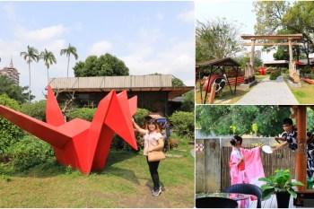 【南投埔里景點】鳥居torii喫茶食堂(附菜單交通):吸睛巨大紙鶴,換浴衣秒飛日本超好拍