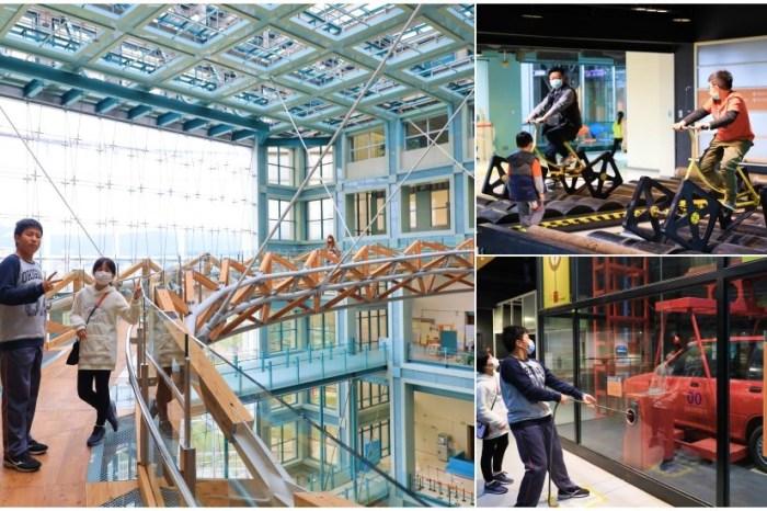【台北親子景點】士林科教館(臺灣科學教育館)好玩重點展覽&全新空橋和空中腳踏車
