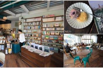 【台南美食】ROOM A.M 圖書館:是圖書館也是早午餐&咖啡店,計時消費,市區裡難得閱讀空間。
