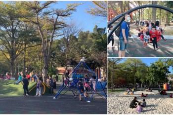 【台南景點】水萍塭親子公園:全新改造!飛碟鞦韆/寬闊沙池/滑草斜坡省錢玩翻天