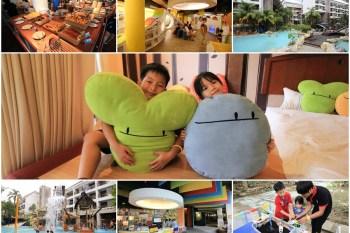 【墾丁住宿】悠活渡假村:優質墾丁親子飯店,兒童旅館繽紛又好玩吃喝玩樂全都包。