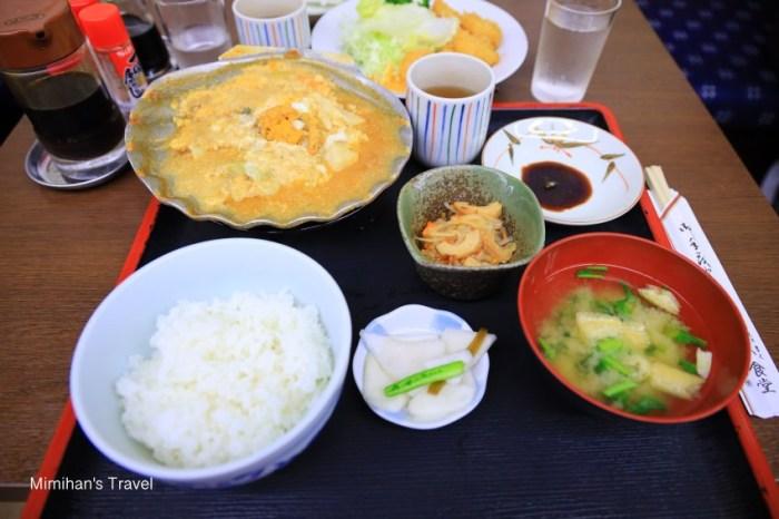 【青森美食推薦】Osanai食堂:好吃味噌干貝&刺身定食(tabelog 3.7、google 4.2分)
