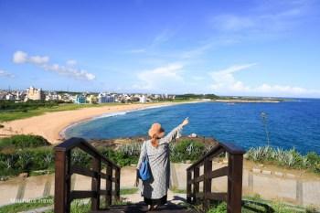 澎湖景點|山水沙灘 x 山水30高地公園,馬公市最美的海灘景點,特色民宿聚集玩樂趣