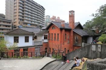 【北投景點】北投溫泉博物館:必看百年歷史溫泉浴場/羅馬浴池/彩繪玻璃走廊