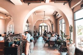 宜蘭景點|蒔花咖啡(附菜單&停車場)北非摩洛哥度假風情,礁溪IG網美打卡新亮點!