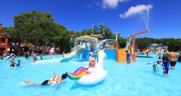 花蓮景點|知卡宣親水公園(2020開放時間)夏天親子旅遊首選,滑水道造浪池完全免費!