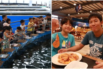 宜蘭礁溪景點|金車生技水產養殖研發中心:雨天室內親子景點,看海洋生物&餵鯊魚
