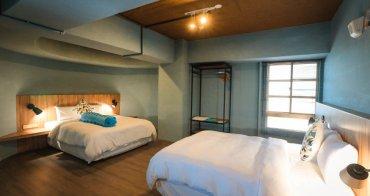 台東住宿|翠安儂風旅:藍帶法式甜點店+法國浪漫風飯店,好停車早餐美味四人房分享