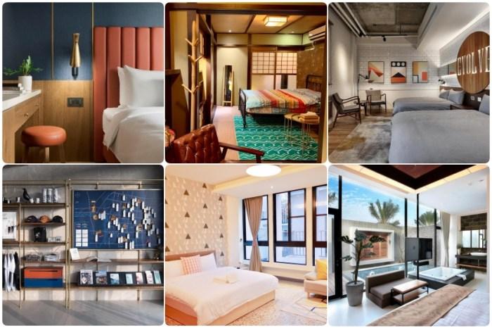 台南住宿 2020網美ig打卡最愛的台南民宿&旅店推薦,不美不分享,玩台南就住這裡!