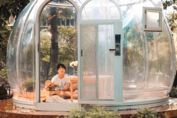 宜蘭礁溪|窯籃曲義式烘焙餐廳:森林系美拍玻璃泡泡屋!享用窯烤披薩/燉飯/義大利麵