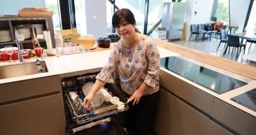 洗碗機推薦|伊萊克斯上拉式全嵌洗碗機:30分鐘快洗高效率、多重風乾科技避免反潮、上拉式籃架更優雅