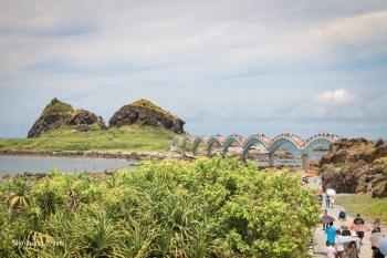 【台東景點】三仙台:必拍無敵海景&跨海步橋,三仙台民宿與周邊順遊景點美食彙整