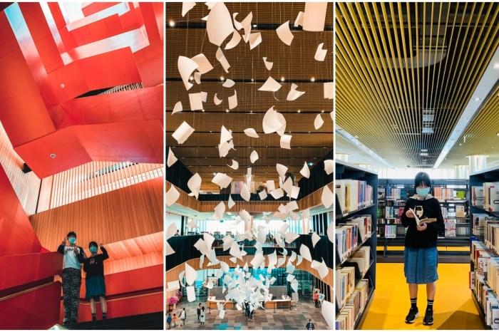 台南新地標!台南市立圖書館總館:各樓層亮點/交通攻略/親子專區/24小時借還書系統