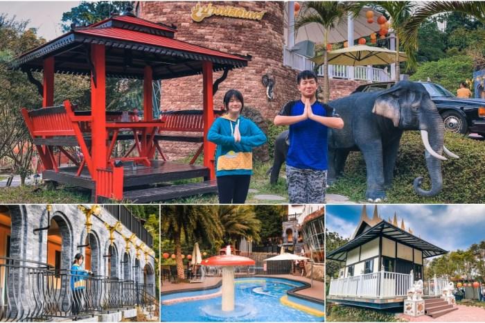 【雲林古坑景點】桂林映象會館:免門票南洋風情新拍點,一秒到泰國!親子玩水下午茶