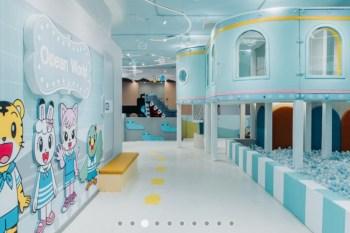 【桃園親子景點】巧虎夢想樂園(附門票交通):看偶像!五大主題室內親子遊樂園玩瘋趣