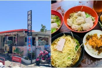 小琉球美食「社區麵店」在地人推這間,有冷氣超重要!滷味/麻醬麵/肉燥飯便宜大份量
