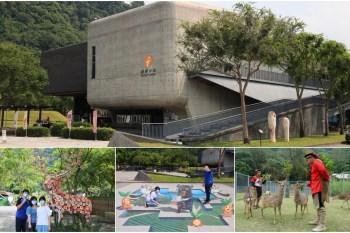 嘉義|觸口遊客中心&逐鹿傳說梅花鹿園:阿里山公路熱門中繼景點,餵小鹿打卡好療癒