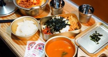【台南。韓式料理】韓湘辣年糕:好吃便宜不馬虎,年糕鍋、韓式手搖便當、韓國拌拌麵⋯通通只要銅板價。