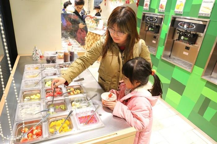 【大阪心齋橋美食】YO.CAFE PARTYLAND(心斎橋店):快來DIY自己的創意霜淇淋吧