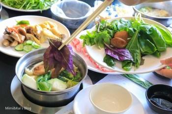 台南吃到飽餐廳 全新《原生園汆燙鍋》進駐德安百貨,超多來自台東的有機蔬菜,葷素都適合。(已歇業)