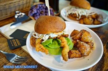 【台南美食】美式漢堡新吃法!!BREAD MEAT&SWEET:酥炸軟殼蟹漢堡上桌,BBQ手撕豬肉堡也好吃。