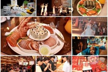 【台南活動】香格里拉台南遠東國際大飯店(婚禮博覽會):喜宴場地、新秘、喜餅、婚佈、蜜月...全幫你準備好惹。