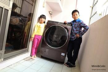 【生活家電】Panasonic國際牌滾筒洗衣機:智慧節能,除臭滅菌,還有溫熱水洗功能,太好用!!