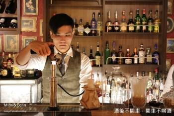 【台南美食】小法福小酒館:氣氛很好的小酒館,有台南少有的分子調酒,夜晚聊天小酌好去處。(已歇業)