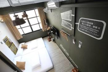 【台南民宿】二弄八號:老屋打造小空間大創意,周邊台南美食吃不完,景點位置超便利。