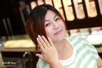 【台南生活】威世登時尚珠寶:10周年結婚紀念,挑GIA鑽石,訂製一個專屬的幸福鑽戒。